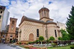 Igreja em Bucareste do centro imagem de stock