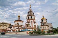 Igreja em Irkutsk, Rússia Fotos de Stock Royalty Free