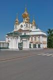 A igreja em Peterhof Foto de Stock Royalty Free