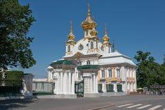A igreja em Peterhof Fotos de Stock Royalty Free