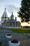 Igreja em um declínio no parque da cidade Foto de Stock Royalty Free