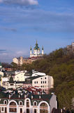 Rua famosa de Andreevsky Uzviz em Kiev, Ucrânia Fotos de Stock Royalty Free