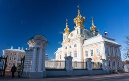 Igreja grande do palácio O palácio de verão no outono Peterhof Rússia Foto de Stock