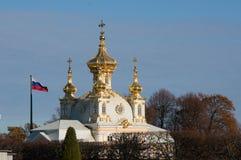 Igreja grande do palácio O palácio de verão no outono Peterhof Rússia Imagem de Stock