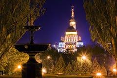 Igreja iluminada na noite em Kharkov, Ucrânia Imagens de Stock Royalty Free