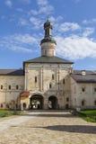 Igreja Ioann Lestvichnik foto de stock royalty free