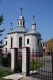Igreja moderna Fotos de Stock Royalty Free