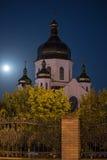 Igreja na Lua cheia imagem de stock royalty free
