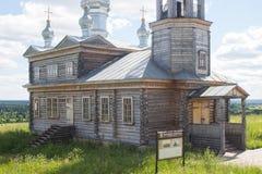 Igreja na região do permanente imagem de stock royalty free