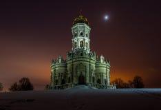 A igreja na vila Dubrovitsy Fotografia de Stock Royalty Free