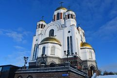 """Igreja no sangue em honra de todos os Saint resplandecentes lugar no †da terra do russo"""" da execução do imperador Nicholas II fotografia de stock"""