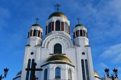 """Igreja no sangue em honra de todos os Saint resplandecentes lugar no †da terra do russo"""" da execução do imperador Nicholas II foto de stock"""
