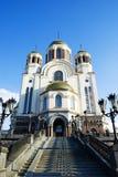 Igreja no sangue em Yekaterinburg Fotografia de Stock Royalty Free