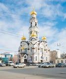 Igreja o Bolshoi Zlatoust (Chrysostom grande, Maximilian Church) Imagens de Stock Royalty Free