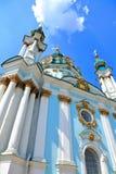 A igreja ornamentado de St Andrew da fachada, Kiev, Ucrânia Imagens de Stock Royalty Free