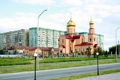 Igreja ortodoxa Foto de Stock Royalty Free