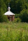 Igreja ortodoxa com cruz Imagens de Stock Royalty Free