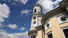 Igreja ortodoxa da mãe da alegria do ` do deus de tudo que ` da amargura, Bolshaya Ordynka, Moscou, Rússia video estoque