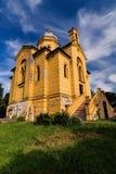 Igreja ortodoxa de St. Dimitrije em Zemun, Belgrado foto de stock royalty free
