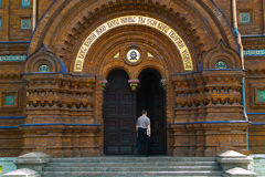 """Igreja ortodoxa do †da igreja do esmagamento"""" no estilo do pseudo--russo Fotos de Stock Royalty Free"""