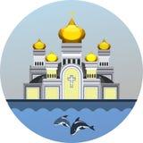 Igreja ortodoxa do emblema foto de stock royalty free