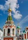 Igreja ortodoxa do russo imagem de stock