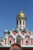 Igreja ortodoxa do russo imagem de stock royalty free