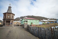 Igreja ortodoxa do russo em Barentsburg, Svalbard Foto de Stock Royalty Free