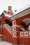 Igreja ortodoxa em Moscovo Imagem de Stock Royalty Free