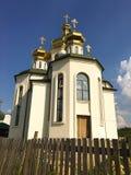 Igreja ortodoxa em Ucrânia Fotos de Stock Royalty Free