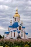 Igreja ortodoxa moderna 1 imagem de stock