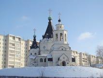 Igreja ortodoxa nova foto de stock royalty free