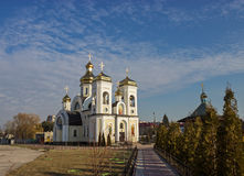 Igreja ortodoxa nova Imagens de Stock Royalty Free