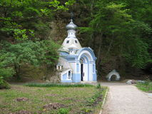 O templo na caverna. Foto de Stock