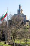 Igreja patriarcal na fortaleza de Tzarevetz, Bulgária Imagens de Stock