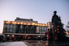 Igualación de la ciudad del ` s del Año Nuevo Fotos de archivo libres de regalías