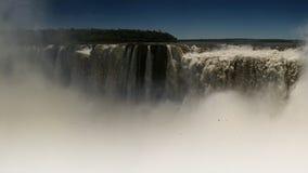 Iguazu Stockbild
