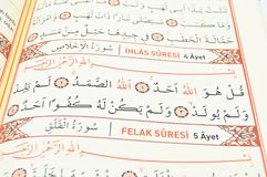 Ihlas en Felak van Qur ?die het laatste heilige boek is stock afbeelding