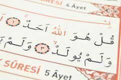 Ihlas en Felak van Qur ?die het laatste heilige boek is royalty-vrije stock fotografie