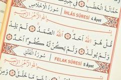 Ihlas en Felak van Qur ?die het laatste heilige boek is royalty-vrije stock foto's
