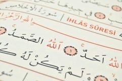 Ihlas van Qur 'die het laatste heilige boek is royalty-vrije stock foto
