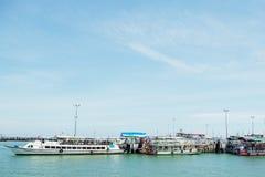 Ihr bestes Meer in Thailand Lizenzfreies Stockfoto
