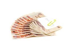 Ihr Geld lizenzfreie stockbilder