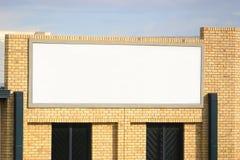 Ihre Fabrik II stockbild