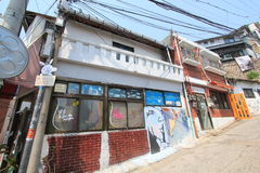 Ihwa Mural Village in Seoul Stock Photos