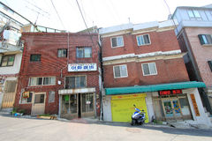 Ihwa Mural Village in Seoul Stock Images