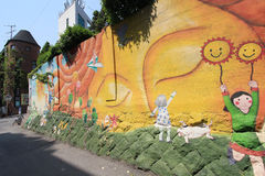 Ihwa Mural Village street view in Seou Royalty Free Stock Image