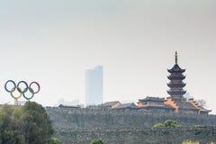 II Олимпийские Игры молодости лета стоковое изображение