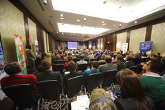 II rocznik konferencja międzynarodowa wiodący specjaliści i lidery Zdjęcie Stock