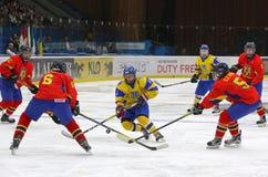 IIHF 2018 Ice Hockey U18 World Championship Div 1B. KYIV, UKRAINE - APRIL 20, 2018: Artem MATEICHENKO of Ukraine attacks during the IIHF 2018 Ice Hockey U18 stock photos